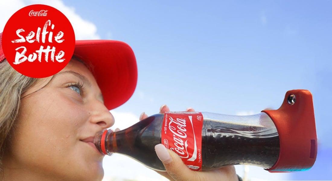 Coca-Cola'dan İlgiye Susayanlara Selfie Şişesi