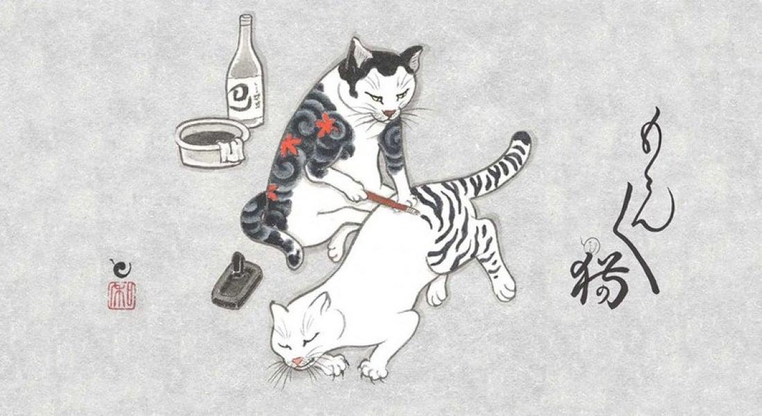 Kedilerin Kedilere Dövme Yaptığı Tebori İllüstrasyonları