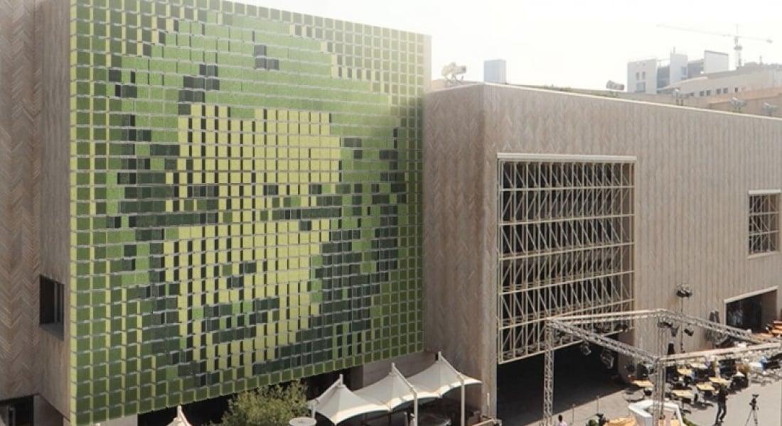 Bina Cephesinde Pikselli Bitki Sanatı