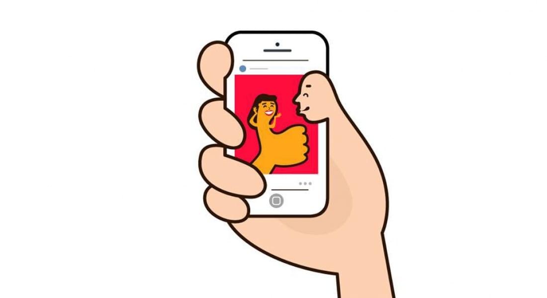 Akıllı Telefonla İlişkimizi Hicveden İllüstrasyonlar