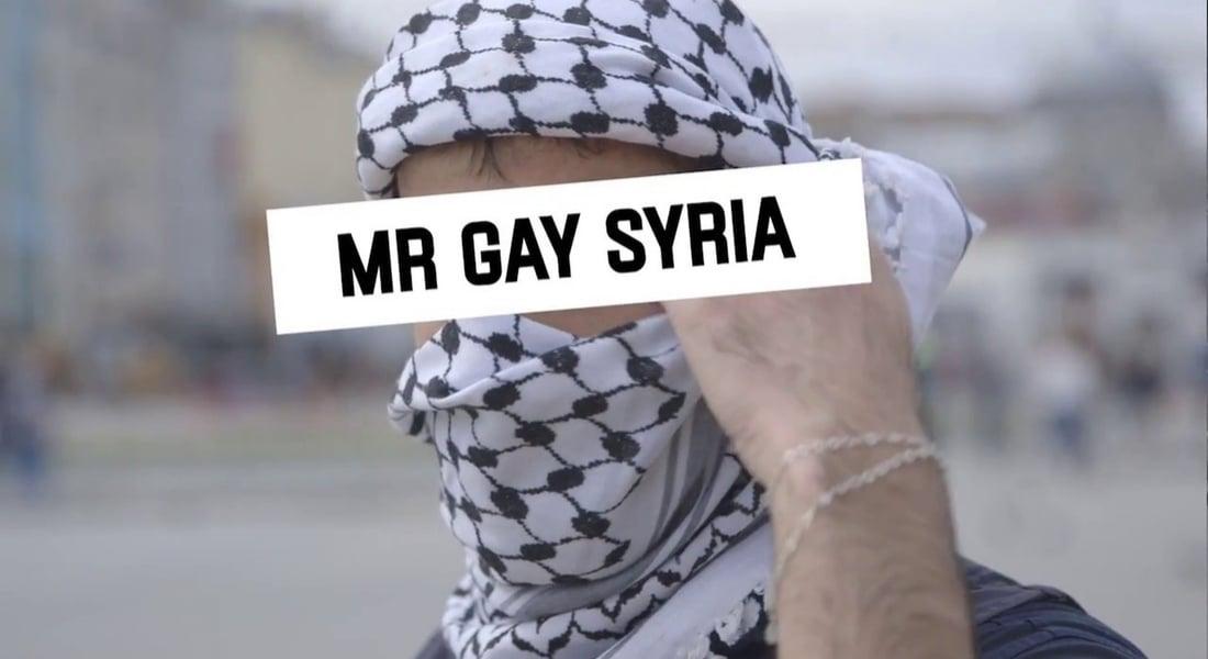 Mr. Gay Syria Sesini Duyurabilmek için Destek Bekliyor