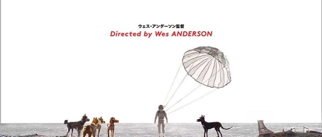 Wes Anderson Yeni Stop-Motion Filmi Isle of Dogs'un Posterini Yayınladı