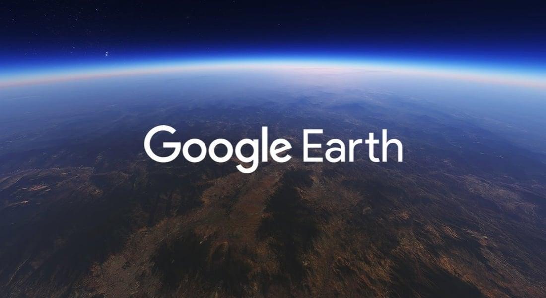 Yenilenen Google Earth ile Yuvamızı Keşfediyoruz