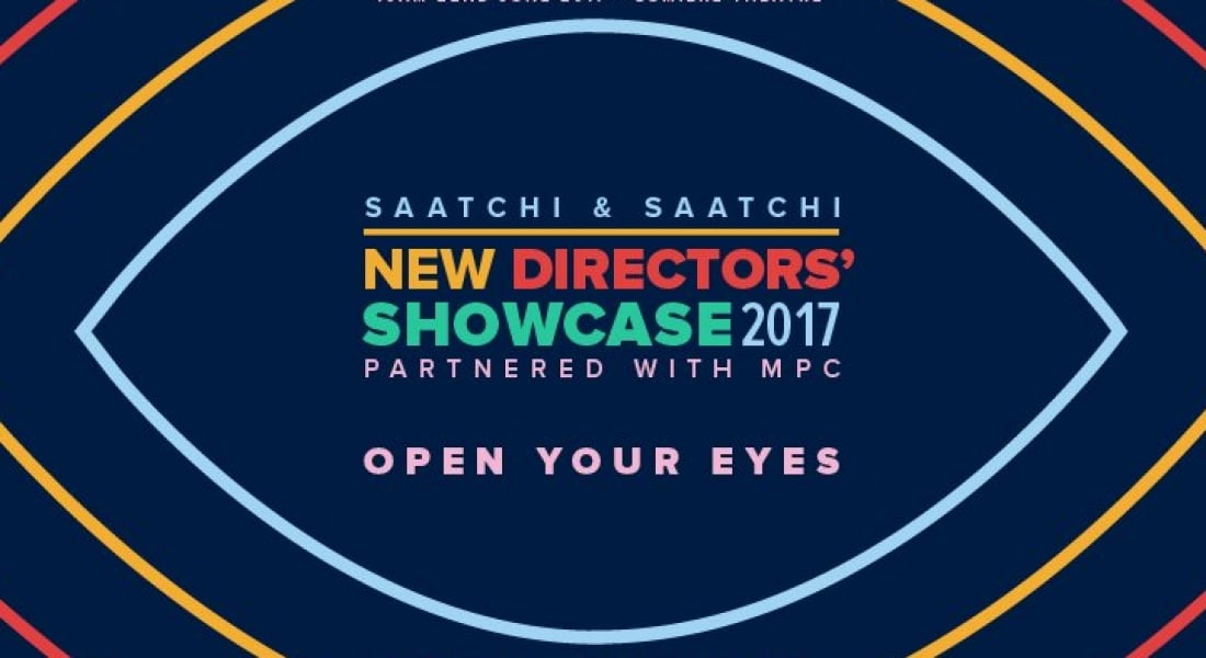 Saatchi & Saatchi'den Yılın Yeni Yönetmenler Seçkisi [Cannes Lions 2017]