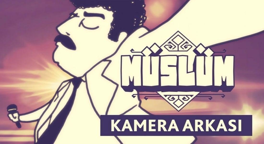 Müslüm Animasyonunun Özel Ders Gibi Yapım Süreci Videosu