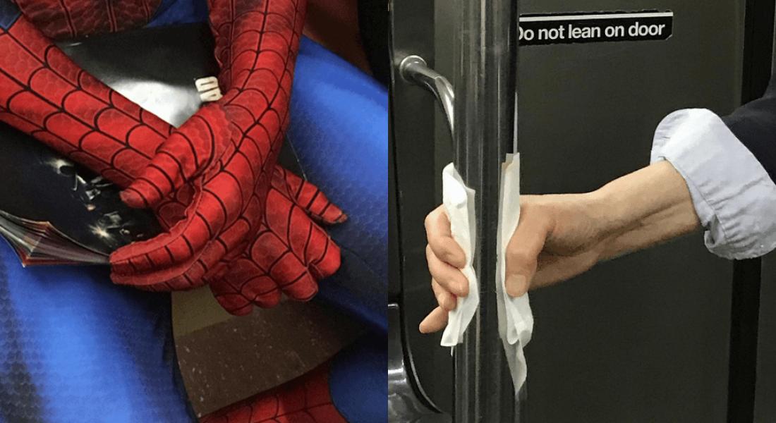 Metrodaki Eller