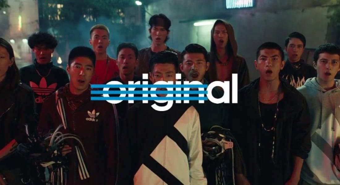 Adidas Originals Yöneticileri Kolektif House'da Tasarım Konuşacak