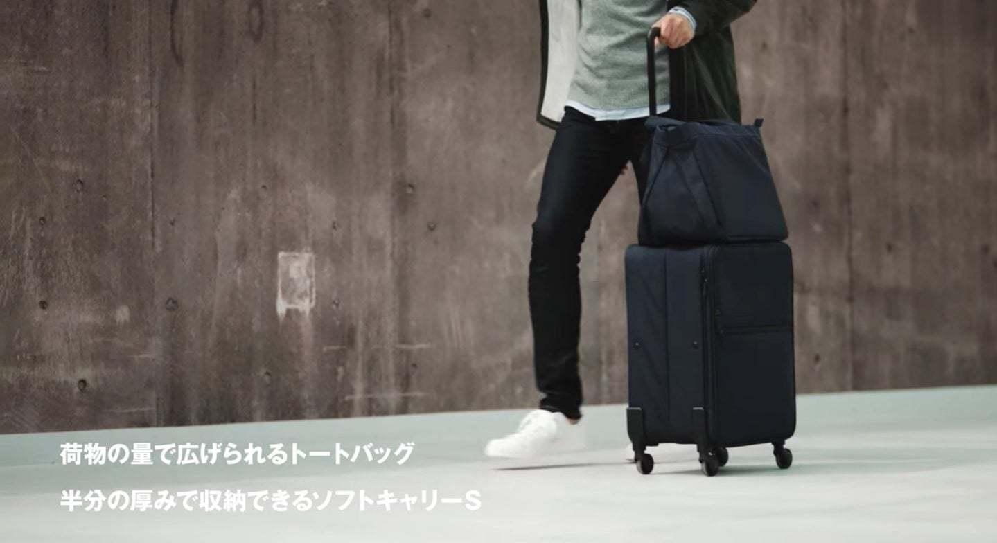 Muji'den Katlanarak Hacmi Yarısına Düşen Bavul