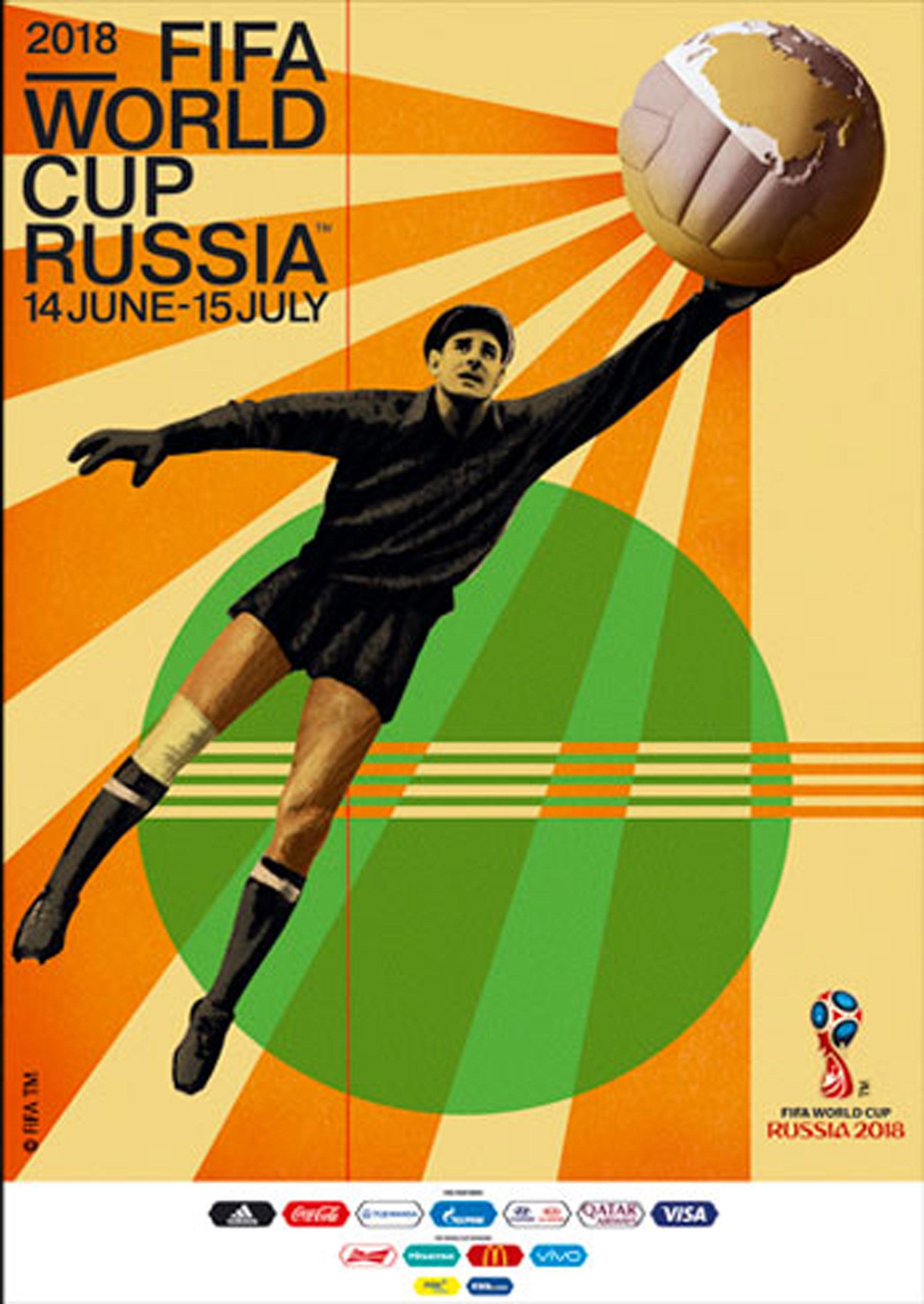 fifa world cup 2018 poster igor gurovich bigumigu