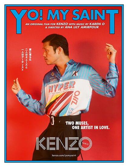 kenzo_yo my saint_bigumigu