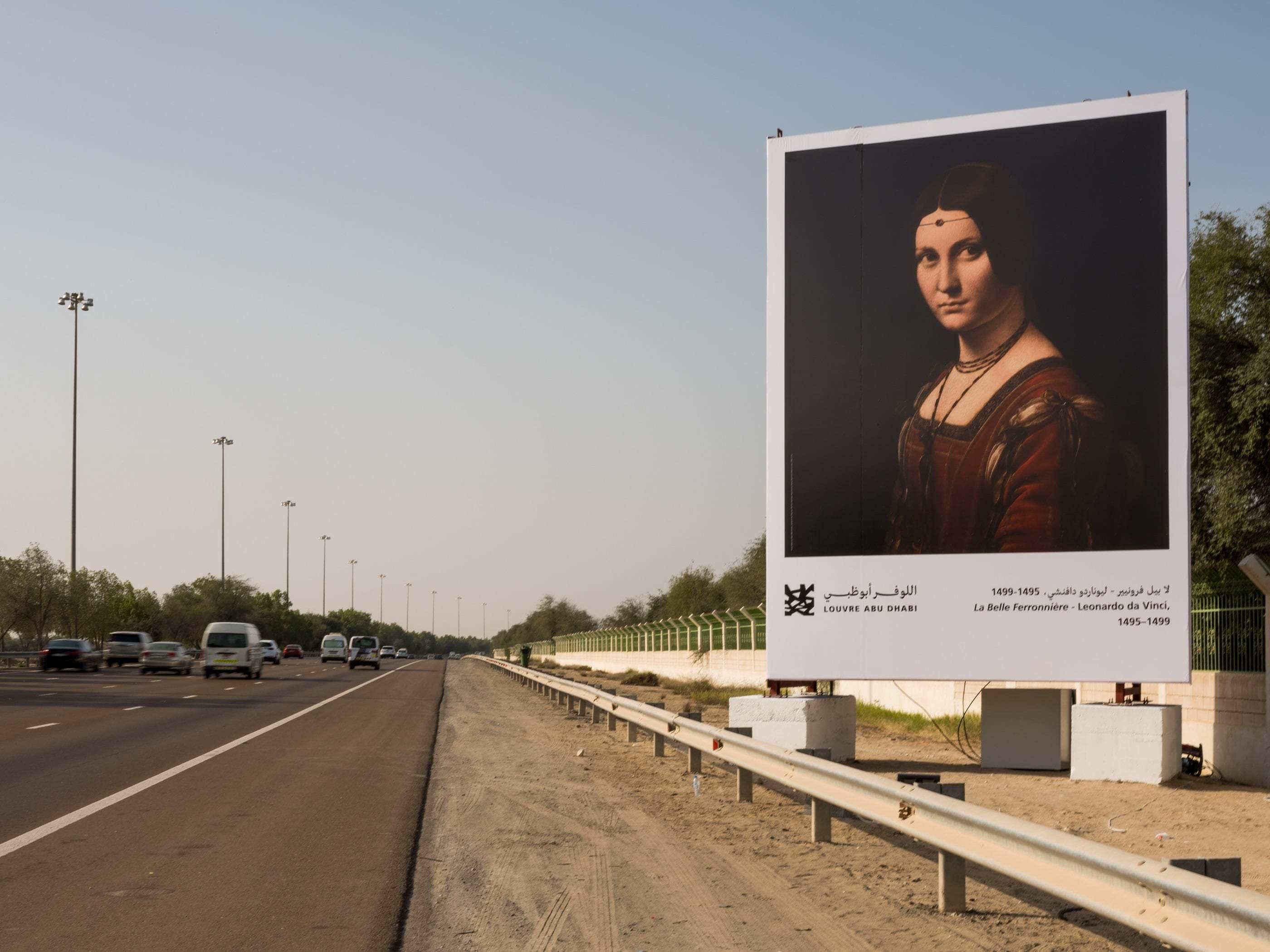 louvre abu dhabi_tbwa raad_highway gallery_açık hava_bae_bigumigu_6