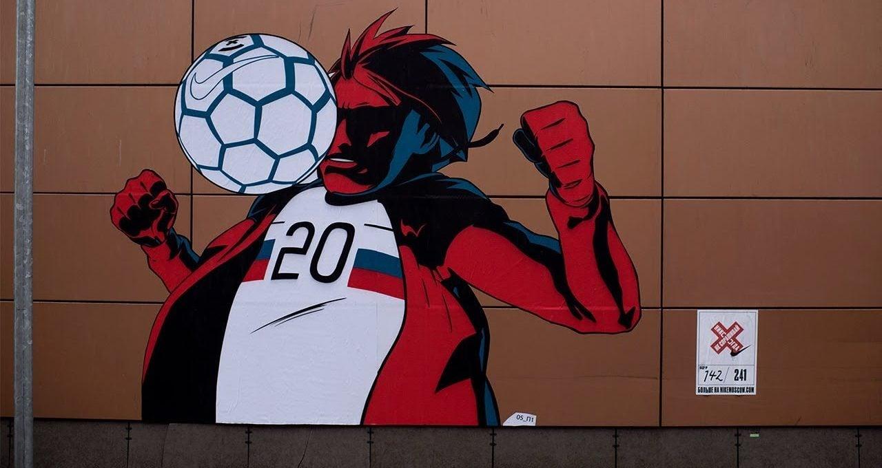 Nike Genç Rus Sporcuların Azmini Kutluyor