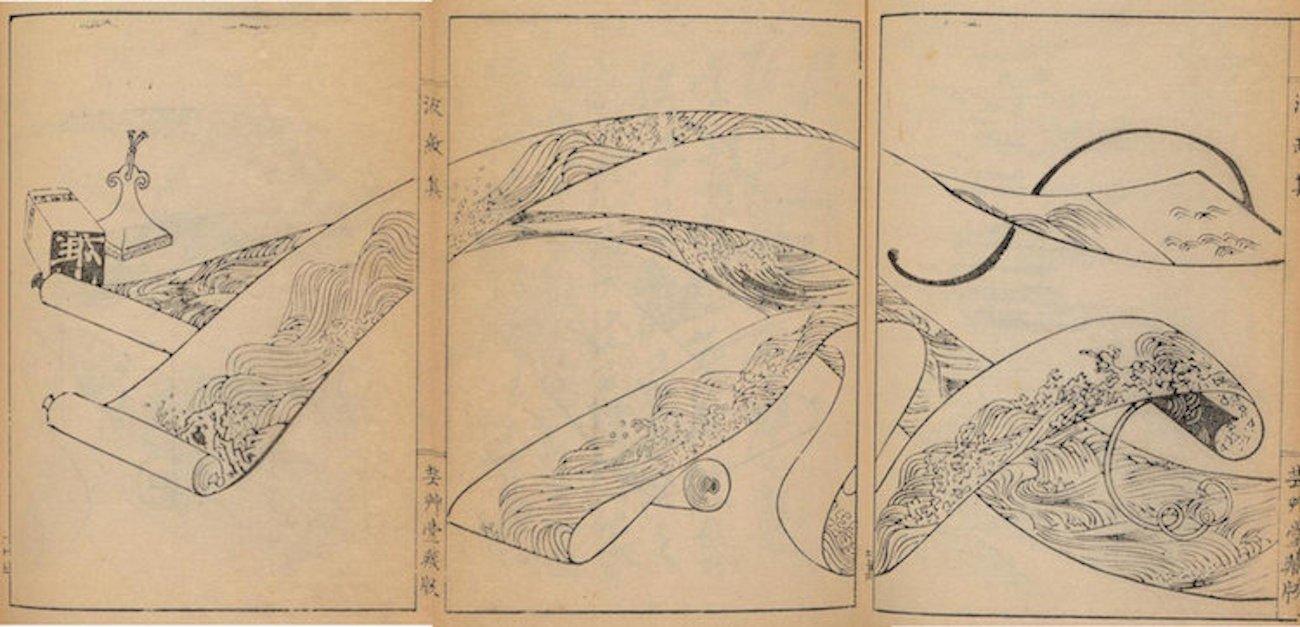 Japon Sanatçının Elinden Çıkma Tarihi 20. Yüzyıl Denizleri