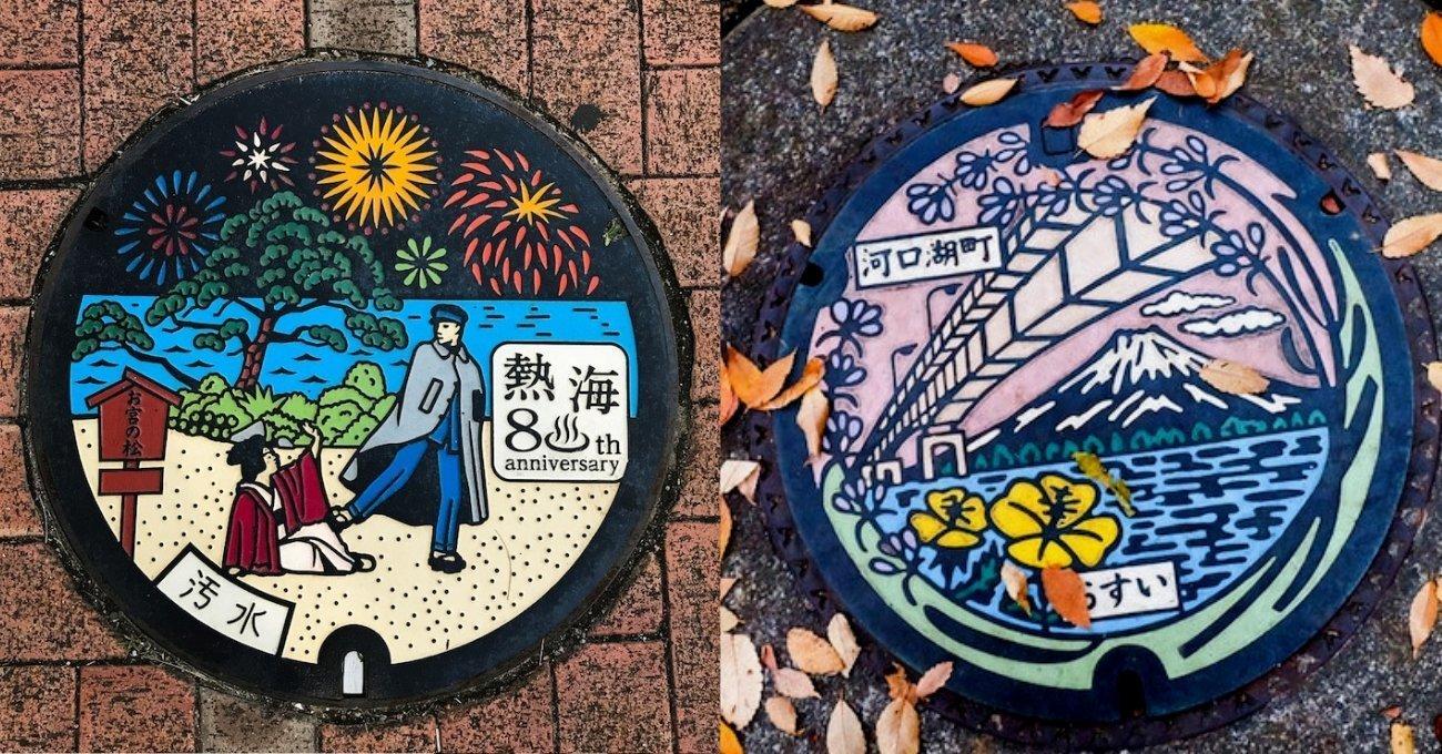 Japonya'nın Rengarenk Rögar Kapakları