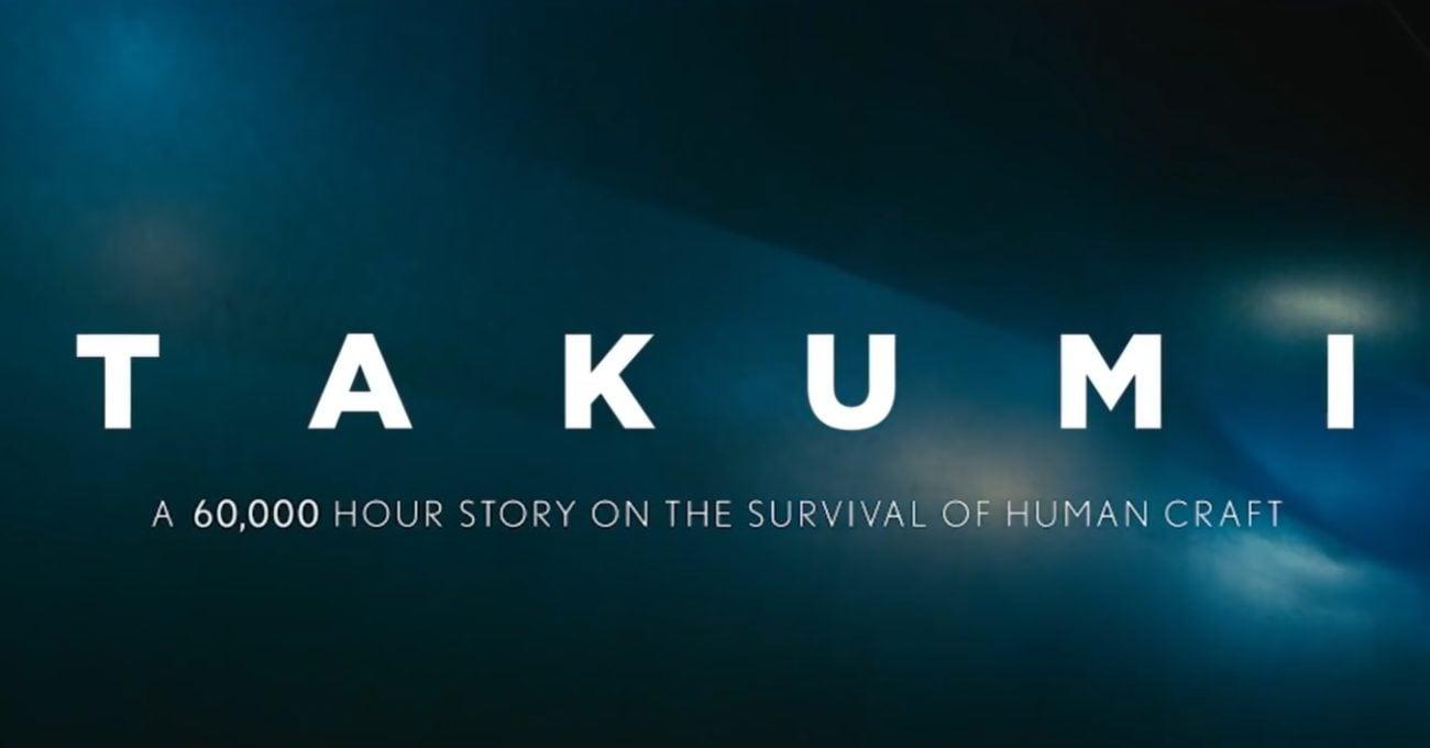 Japon Takumi Ustalığını Anlatan 60 Bin Saatlik Belgesel