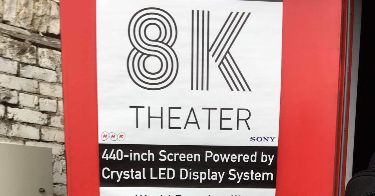 8K Theater: Dev Ekranda Muhteşem Çözünürlük [SXSW 2019]