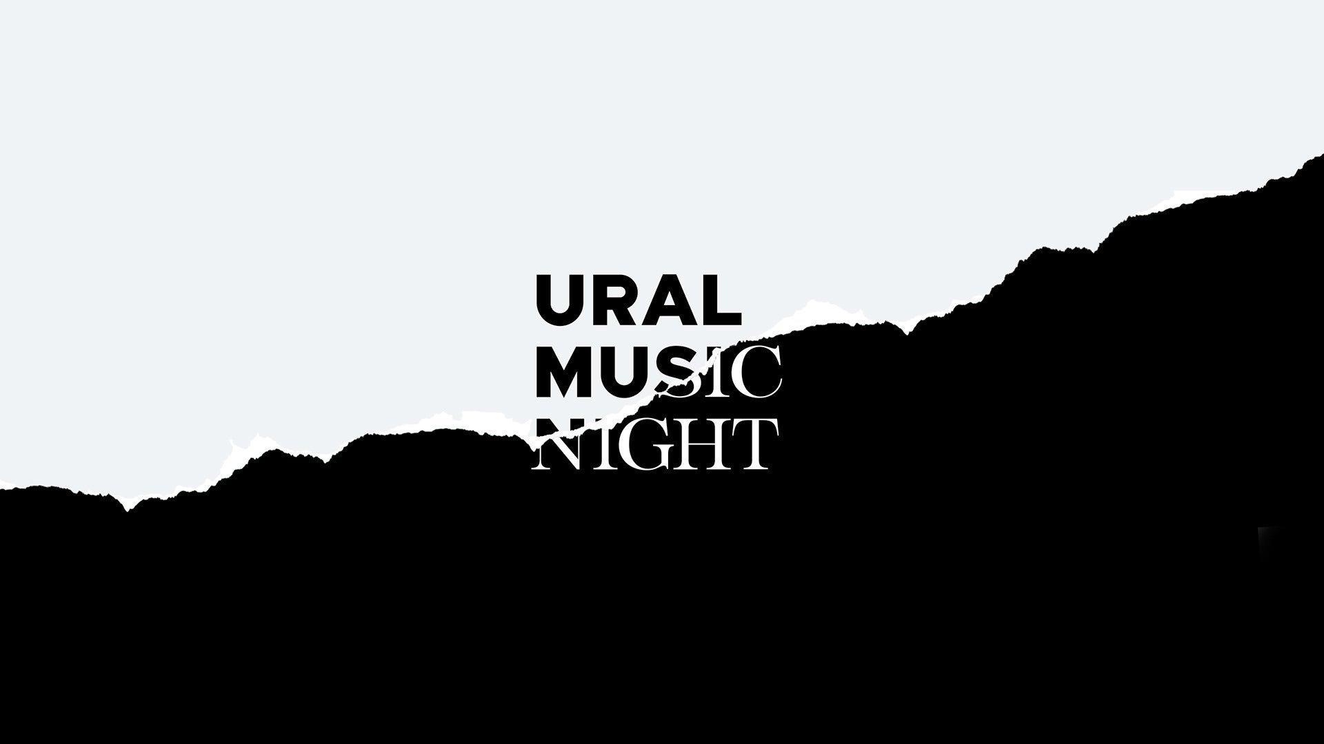 Tek Gecelik Dev Müzik Festivali