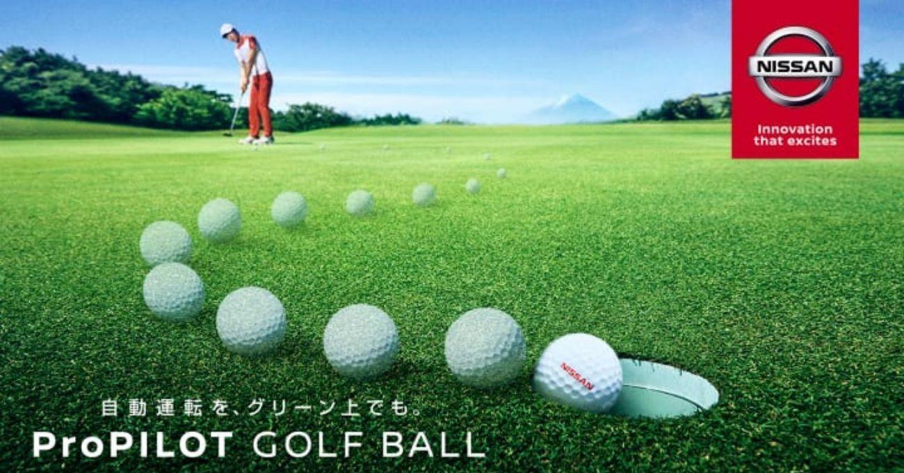 Nissan'dan Kendi Kendine Deliğe Giden Golf Topu