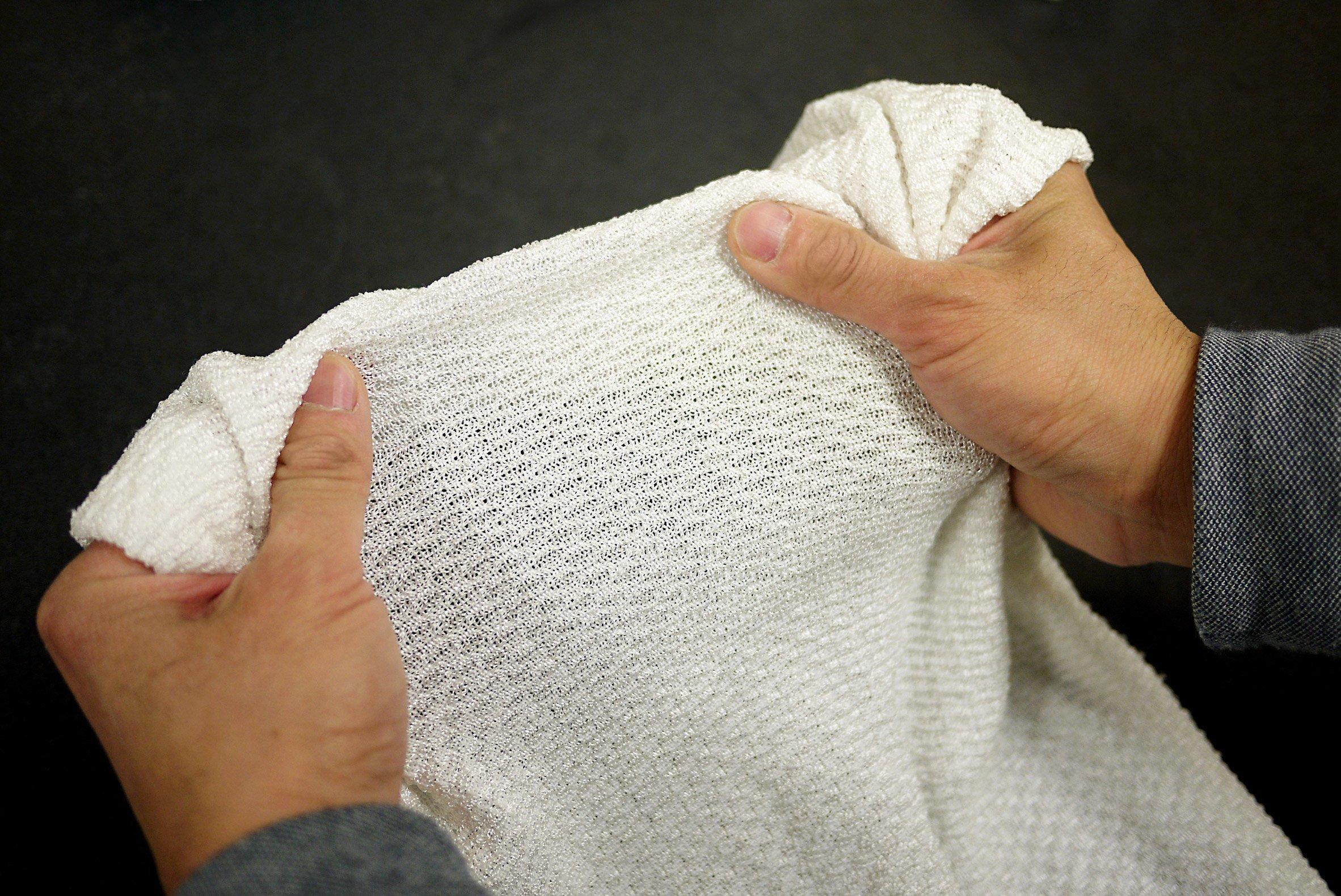 akıllı kumaş