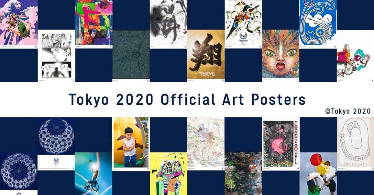 Tokyo 2020 Olimpiyat Posterleri Tanıtıldı