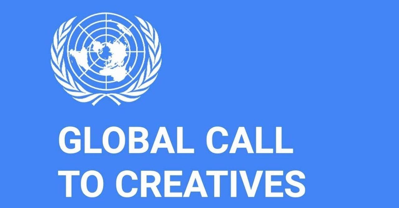 Birleşmiş Milletler'den Yaratıcılara Çağrı