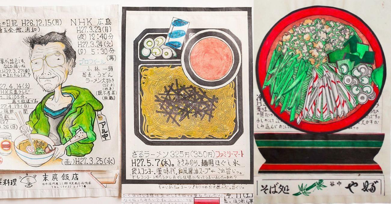 Sanatçı ve Aşçı Itsuo Kobayashi'nin 32 Yıldır Sürdürdüğü Yemek Günlükleri