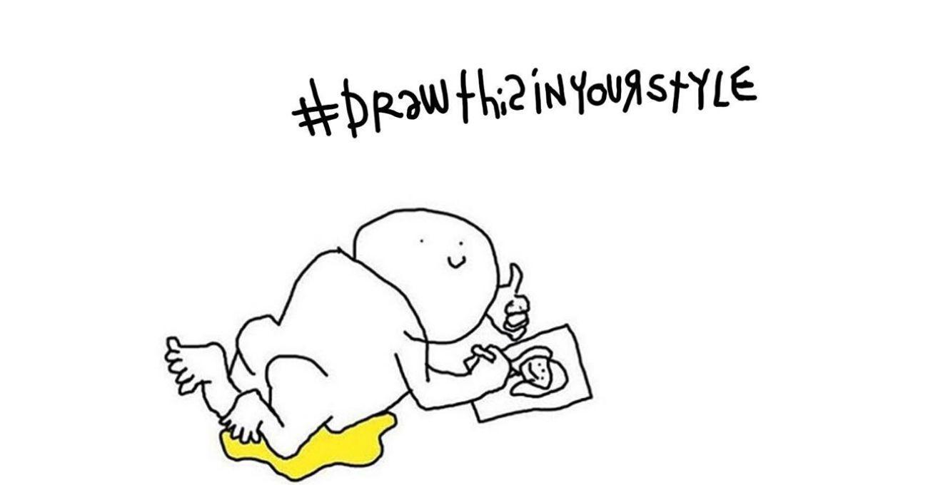 #drawthisinyourstyle