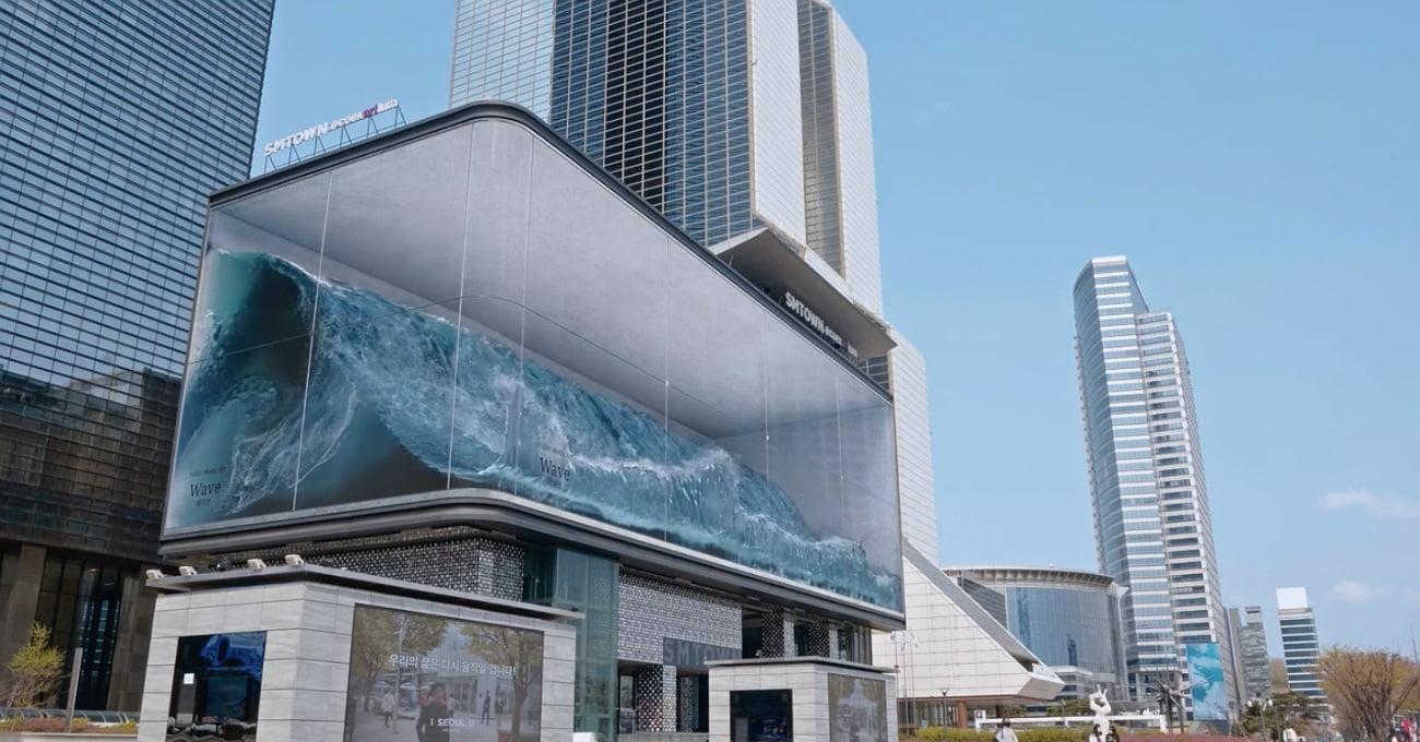 Binayı Saran Dev Dalgalarla Anamorfik İllüzyon