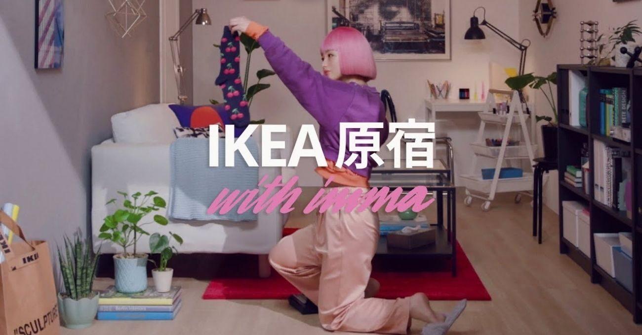 IKEA Tokyo'daki Yeni Mağazasını Sanal Model imma ile Tanıttı