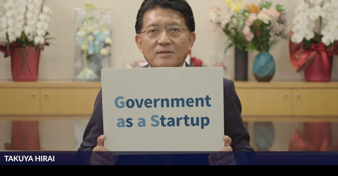 Bir Ülkenin Dijital Dönüşümü: Japonya [Web Summit 2020]