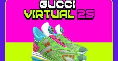 The Gucci Virtual 25