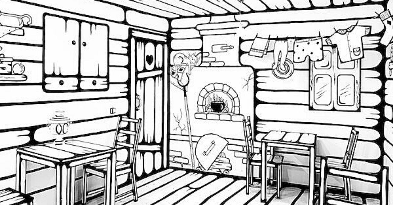 Eskiz Defterinden Bir Sayfa Gibi Duran Kafe