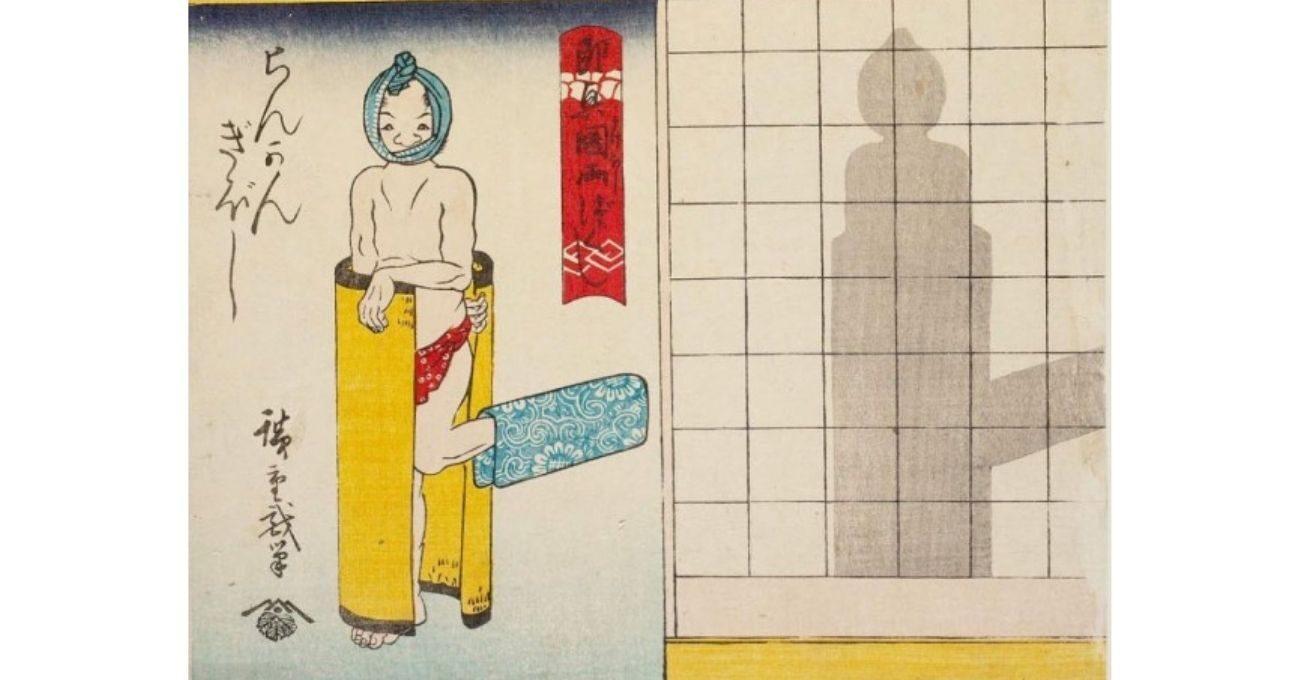 Japon Ahşap Baskı Resimleriyle Gölge Oyunu Öğrenmek