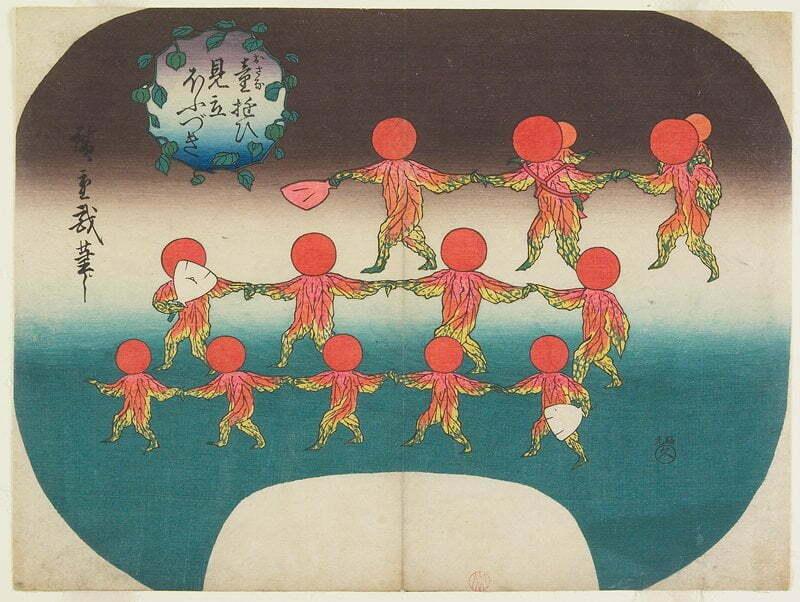Utagawa Hiroshige dijital arşiv