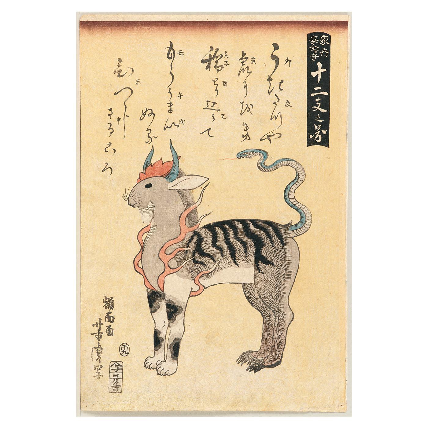 ukiyo-e pelüş